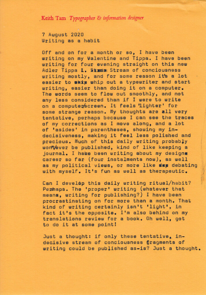 A image of a page of typewritten text